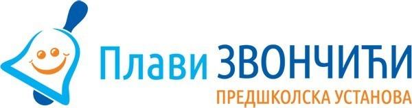 Дечији вртић ПЛАВИ ЗВОНЧИЋИ